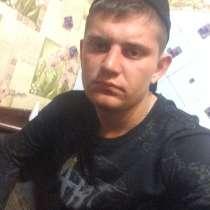 Кирилл, 25 лет, хочет пообщаться, в Владивостоке