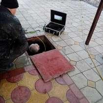 Прочистка канализации, в Черкесске