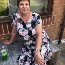 Tatjana, 53 года, хочет найти новых друзей – Хочу познакомиться с мужчиной, в г.Бирмингем