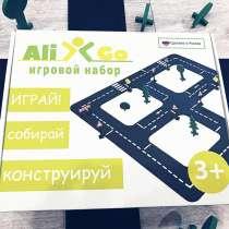 Детский игровой набор, в Санкт-Петербурге