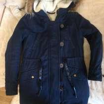 Куртка зимняя подростковая 158-162см, в Пензе