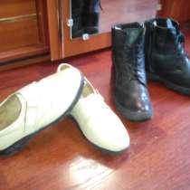 Обувь ортопедическая, в Екатеринбурге