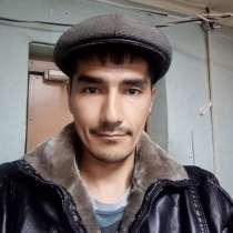 Михаил, 36 лет, хочет познакомиться, в Новосибирске