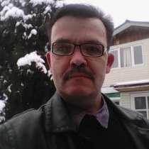 Валерий, 50 лет, хочет познакомиться – Валерий, 50 лет, хочет познакомиться, в г.Алматы