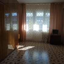 Продам 1 комн. квартиру, в Краснокаменске