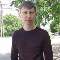 Психолог отношений, в Ставрополе