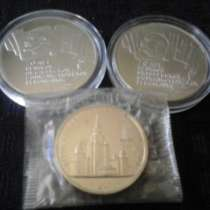 Монеты жетоны значки, в Москве