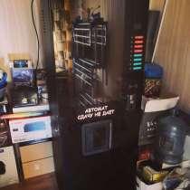 Кофейный автомат, в Обнинске
