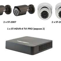 Ищите комплект видеонаблюдения для коттеджа?, в Екатеринбурге
