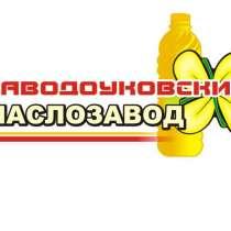 Пищевое и кормовое масло от производителя оптом, в г.Бишкек