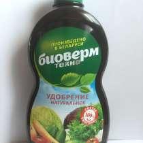 Продажа жидкого мбиогумуса, в г.Могилёв