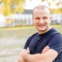 Сергей, 36 лет, хочет познакомиться – Познакомлюсь с девушкой, в г.Кобленц