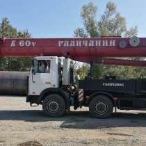 Продам автокран Галич,60 тн-42 м, МЗКТ,2012г/в, в Тюмени