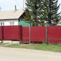 2-Х комнатный дом в п. Белоусовка, в г.Усть-Каменогорск