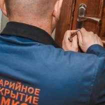 Аварийная служба замков (Вскрытие, Замена), в г.Минск