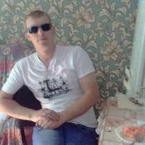 Паша, 23 года, хочет познакомиться, в Нижнем Новгороде