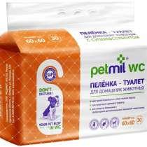 Пеленки PetMil и PetMil WC для животных, в Москве