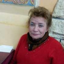 Раиса, 65 лет, хочет познакомиться, в г.Ашкелон
