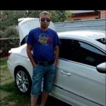 Сергей, 37 лет, хочет познакомиться – Ищу тебя, в Подольске