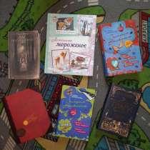 Различные книги, в Арсеньеве