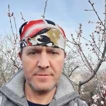 Artem, 50 лет, хочет пообщаться, в г.Кишинёв