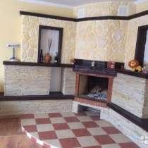 Продаю дом 330 кв. м в с. Пелиния Молдова, в г.Бельцы