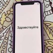 Продаю свой телефон, айфон 11 про 256 гб, купила по предзак, в Москве