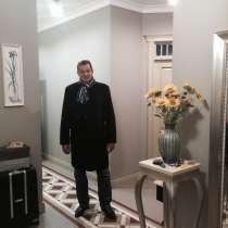 Дмитрий, 53 года, хочет пообщаться, в Москве