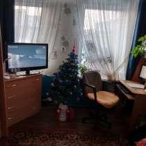 Продам жилье в городе Центральный район, в Красноярске
