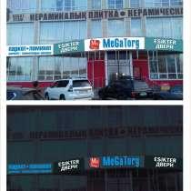 ИЗГОТОВЛЕНИЕ НАРУЖНЕЙ РЕКЛАМЫ. РЕМОНТ, РЕСТОВРАЦЫЯ, в г.Астана