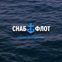 Продам кольца уплотнительные для двигателя Шкода 160, в Белгороде
