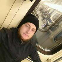 Николай, 26 лет, хочет пообщаться, в Москве