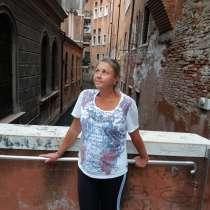 Лилия, 46 лет, хочет пообщаться, в г.Бельцы