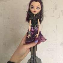 Кукла Ever After High, в Челябинске
