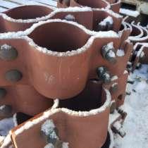 Хомкт для труб д.108 мм, в Челябинске