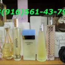 оригинальную парфюмерию оптом, в розницу, в Кемерове