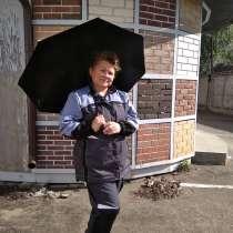 Любовь, 46 лет, хочет познакомиться, в Нижнем Новгороде