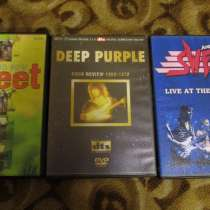 Рок на ДВД диске (Deep Purple, Sweet), в Коломне