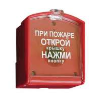Сигнализация, в Ростове-на-Дону