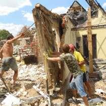 Требуется рабочие для демонтажных работ, в г.Донецк