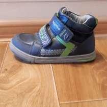 Kapika ботиночки, в Самаре