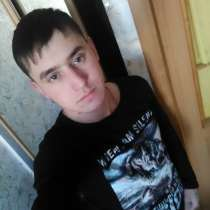 Максим, 50 лет, хочет пообщаться, в Улан-Удэ