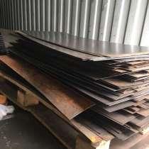 Листы металла 1,2 мм, в Краснодаре