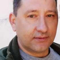 Денис, 42 года, хочет познакомиться – Ищу нормальную девушку), в г.Вроцлав