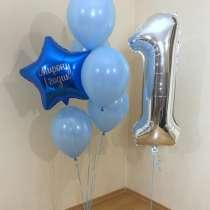 Гелиевые шары, (Воздушные шары, шары с гелием), в Раменское