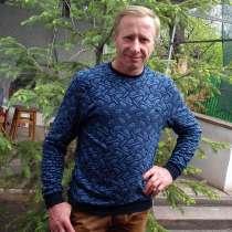 Геннадий,44 лет, хочет познакомиться, в г.Мариуполь