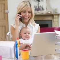 Работа на дому для мамочек в декрете, домохозяек, студентов, в Саратове