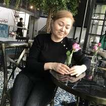Залифа, 50 лет, хочет пообщаться, в г.Алматы