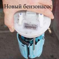 Насос топливный (бензонасос) В11–1106610 2AN, в г.Одесса