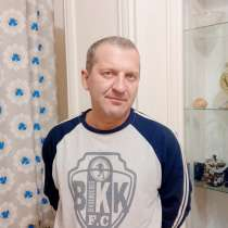 Алексеи, 45 лет, хочет пообщаться – Ищу серёзных атнашений, в Истре